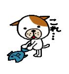 アジオ(個別スタンプ:03)