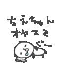ちえちゃんズ基本セットChie cute panda(個別スタンプ:02)