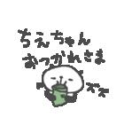 ちえちゃんズ基本セットChie cute panda(個別スタンプ:04)