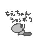 ちえちゃんズ基本セットChie cute panda(個別スタンプ:06)