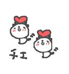 ちえちゃんズ基本セットChie cute panda(個別スタンプ:07)