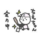 ちえちゃんズ基本セットChie cute panda(個別スタンプ:08)