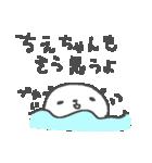 ちえちゃんズ基本セットChie cute panda(個別スタンプ:09)