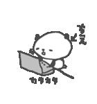 ちえちゃんズ基本セットChie cute panda(個別スタンプ:15)