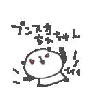 ちえちゃんズ基本セットChie cute panda(個別スタンプ:16)