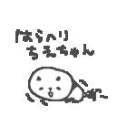 ちえちゃんズ基本セットChie cute panda(個別スタンプ:17)