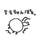 ちえちゃんズ基本セットChie cute panda(個別スタンプ:19)