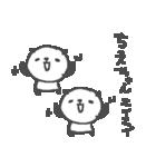 ちえちゃんズ基本セットChie cute panda(個別スタンプ:20)