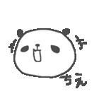 ちえちゃんズ基本セットChie cute panda(個別スタンプ:21)