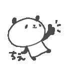 ちえちゃんズ基本セットChie cute panda(個別スタンプ:22)