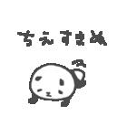 ちえちゃんズ基本セットChie cute panda(個別スタンプ:23)