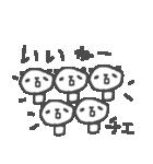 ちえちゃんズ基本セットChie cute panda(個別スタンプ:25)