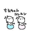 ちえちゃんズ基本セットChie cute panda(個別スタンプ:31)