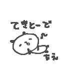 ちえちゃんズ基本セットChie cute panda(個別スタンプ:34)