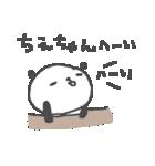 ちえちゃんズ基本セットChie cute panda(個別スタンプ:39)