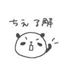 ちえちゃんズ基本セットChie cute panda(個別スタンプ:40)