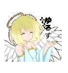 元気っ子ステラちゃん(個別スタンプ:05)