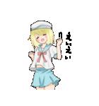 元気っ子ステラちゃん(個別スタンプ:11)
