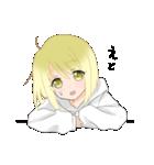 元気っ子ステラちゃん(個別スタンプ:15)