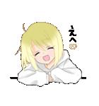 元気っ子ステラちゃん(個別スタンプ:16)
