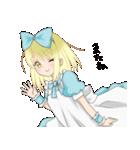 元気っ子ステラちゃん(個別スタンプ:17)
