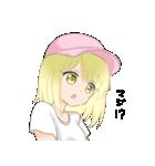 元気っ子ステラちゃん(個別スタンプ:20)