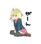 元気っ子ステラちゃん(個別スタンプ:25)