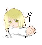 元気っ子ステラちゃん(個別スタンプ:30)