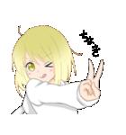 元気っ子ステラちゃん(個別スタンプ:31)