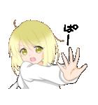 元気っ子ステラちゃん(個別スタンプ:32)