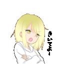 元気っ子ステラちゃん(個別スタンプ:37)