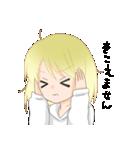 元気っ子ステラちゃん(個別スタンプ:38)