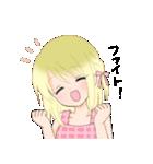 元気っ子ステラちゃん(個別スタンプ:39)