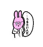 うさぎ先生(個別スタンプ:02)