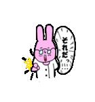 うさぎ先生(個別スタンプ:03)