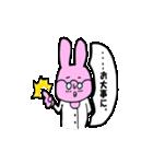 うさぎ先生(個別スタンプ:05)