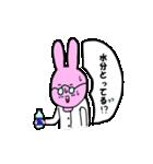 うさぎ先生(個別スタンプ:08)
