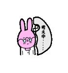 うさぎ先生(個別スタンプ:09)
