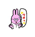 うさぎ先生(個別スタンプ:19)