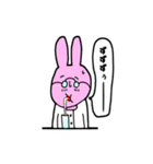 うさぎ先生(個別スタンプ:20)