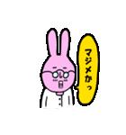 うさぎ先生(個別スタンプ:26)