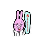 うさぎ先生(個別スタンプ:40)