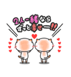 君が好き(3)(個別スタンプ:3)
