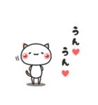 君が好き(3)(個別スタンプ:7)