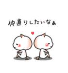 君が好き(3)(個別スタンプ:16)