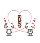 君が好き(3)(個別スタンプ:36)