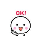 動く☆いつでも使える白いやつ2(個別スタンプ:01)