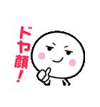 動く☆いつでも使える白いやつ2(個別スタンプ:03)