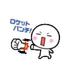 動く☆いつでも使える白いやつ2(個別スタンプ:04)