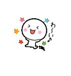 動く☆いつでも使える白いやつ2(個別スタンプ:05)